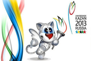 Universiade-Kazan