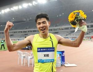 Wenjun Xie