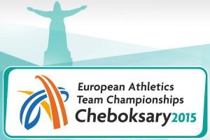 Cheboksary2015