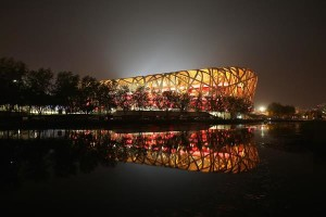 Bird's Nest Beijing
