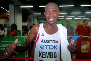 Edwin Kemboi
