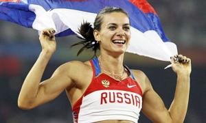 Yelena Isimbayeva