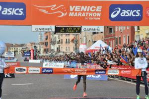 Julius Chepkwony Rotich Venice Marathon 2016