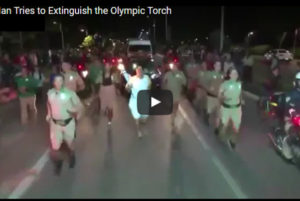 video-torcia